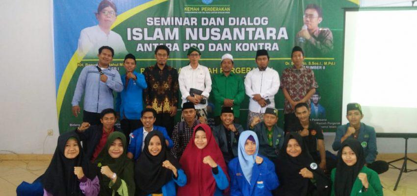 Memahami Kajian Islam di Nusantara