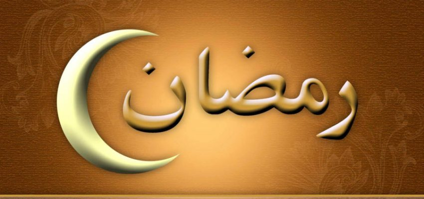 Puasa Ramadhan Bukan Sekedar Kewajiban