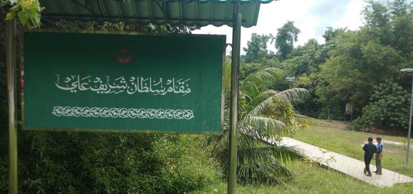 Ziarah Ke Makam Sultan Syarif Ali, Sultan Brunei Darussalam Ke Tiga; Memiliki Keturunan dari Nabi Muhammad SAW dari Thaif.